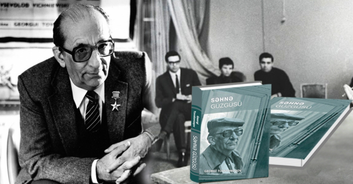 Georgi Tovstonoqovun kitabı ilk dəfə Azərbaycan dilində