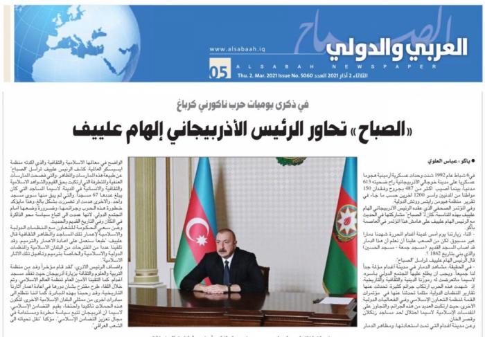 Prezidentin mətbuat konfransı İraq mediasında