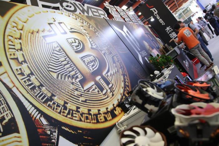 Por temores sobre el futuro del Bitcoin, el mercado de criptomonedas perdió USD 400.000 millones
