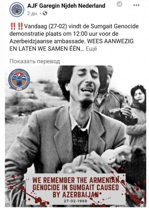 Los azerbaiyanos residentes en los Países Bajos exponen la falsificación armenia