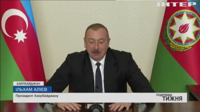 Une chaîne de télévision ukrainienne diffuse un reportage sur la conférence de presse tenue par Ilham Aliyev