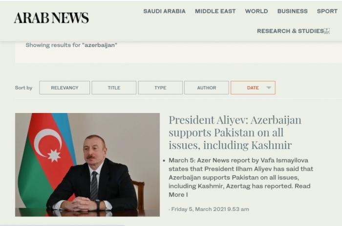 """""""Arabnews"""" qəzeti:    Azərbaycan Pakistanı bütün sahələrdə dəstəkləyir"""