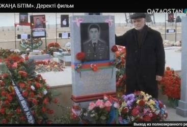 """El documental """"Karabaj en la montaña, un nuevo cese de fuego"""" se transmitió en Kazajistán"""