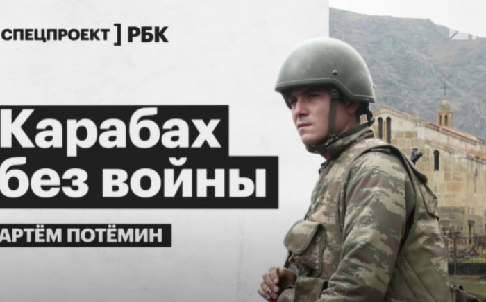 """Now Armenia is in political crisis"" - Special reportage by Russian TV Channel"