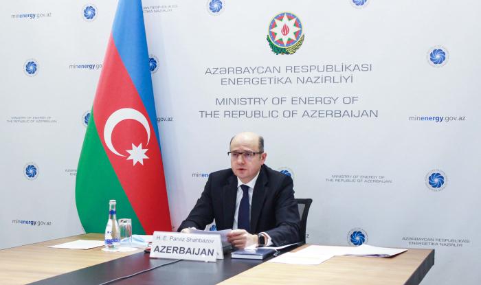 Azerbaijan, Equinor discuss cooperation prospects
