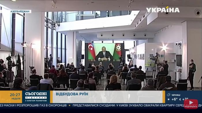 Azerbaijani president's press conference in spotlight of Ukraine 24 TV channel