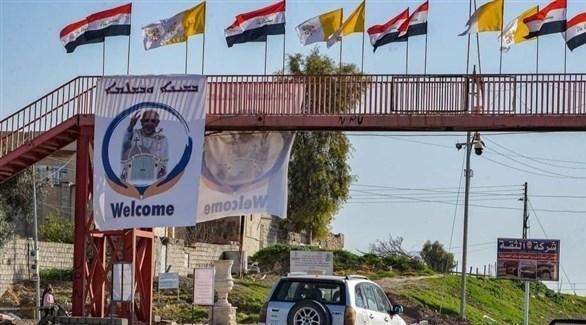 العراق يستقبل البابا اليوم