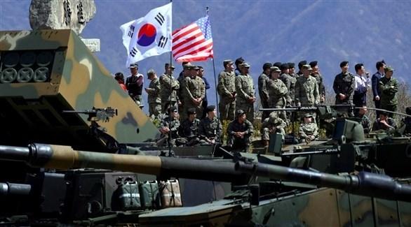 أمريكا وكوريا الجنوبية تخفضان حجم تدريبات عسكرية مشتركة
