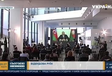 """""""Ukraine 24"""" emite un reportaje especial sobre la conferencia de prensa del presidente de Azerbaiyán y los territorios azerbaiyanos liberados de la ocupación"""