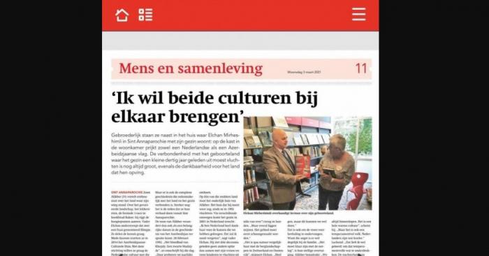 البوابة الهولندية تكتب عن مذبحة خوجالي