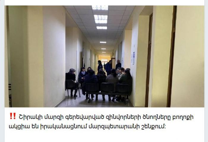 آباء الجنود الأرمن المفقودين يحتجون مرة أخرى