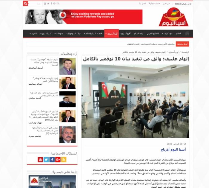 Los medios egipcios cubren ampliamente la rueda de prensa del presidente de Azerbaiyán