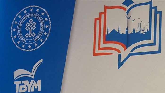 Istanbul Publishing Fellowship to focus on Azerbaijan