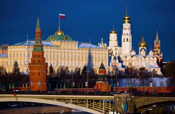 Moskvanın Qırmızı Meydanına giriş bağlandı