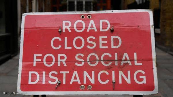 إنجلترا تبدأ تخفيف إجراءات الإغلاق التي استمرت 3 شهور