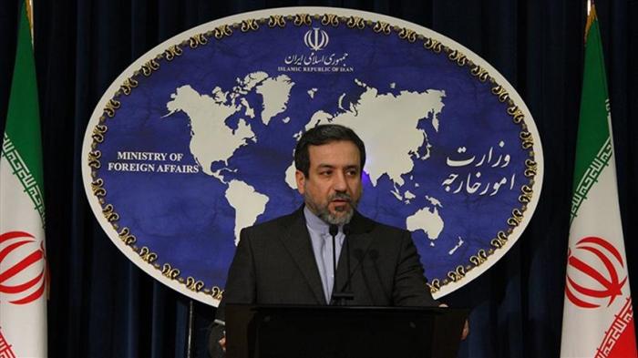 Iran: No talks with US during Vienna meeting