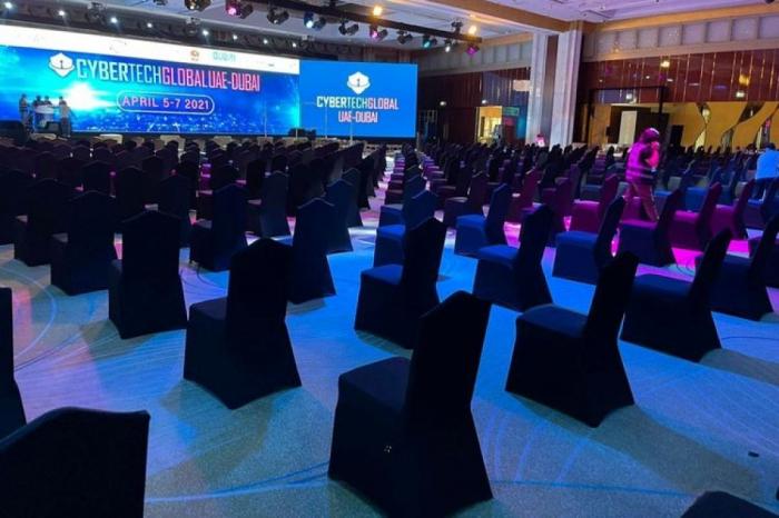 "Azerbaiyán está representado en la conferencia ""CyberTech Global 2021"""