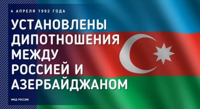 """El MAE de Rusia:  """"Azerbaiyán es el socio estratégico de mucha importancia de Rusia"""""""