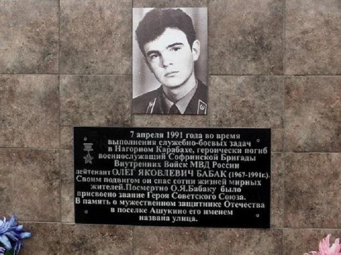 Crímenes armenios hace 30 años:  ¿Cómo fue asesinado Oleg Babak? -  platica el testigo