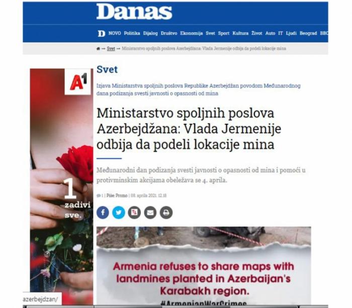 منشور صربي:   أرمينيا ترفض تقديم خرائط الألغام