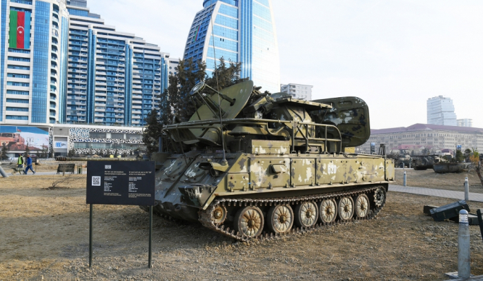 PHOTOS  from Military Trophy Park in Baku