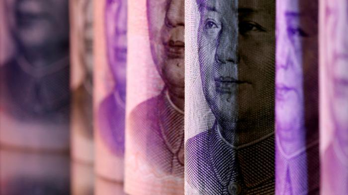 Bloomberg:  El equipo de Biden percibe el yuan chino como una potencial amenaza