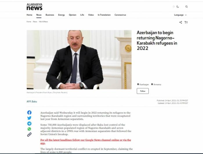 Alarabia a écrit sur le retour au Karabagh