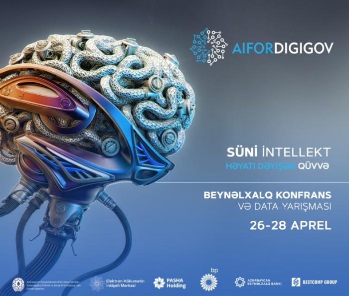 أذربيجان تستضيف مؤتمرا دوليا في مجال الذكاء الاصطناعي