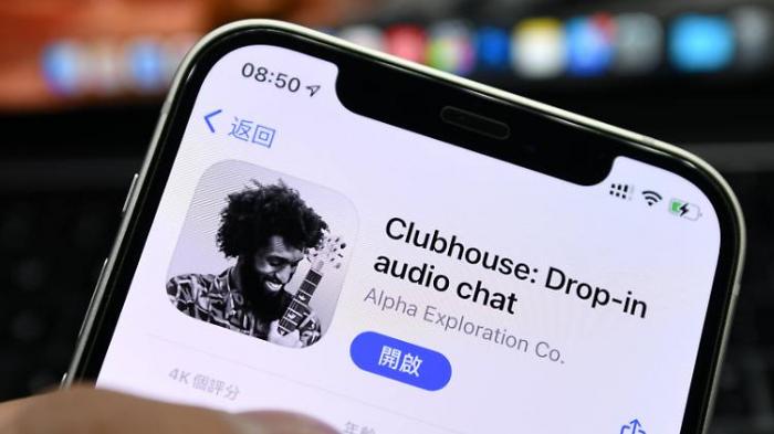 Facebook bläst zum Angriff auf Clubhouse