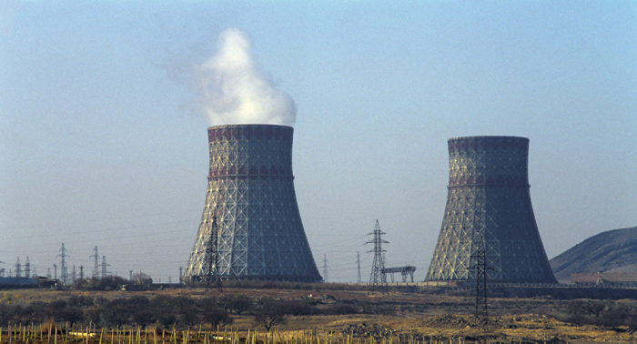 Azerbaijan urges int'l community to thoroughly address risks posed by Armenia's Metsamor NPP