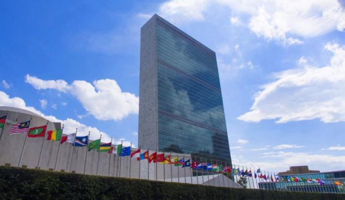 UNSC members informed about Armenian atrocities against Azerbaijan