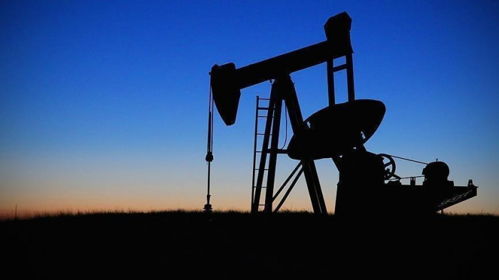 Oil prices slip from six-week high