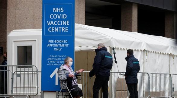 توزيع 37 مليون جرعة من اللقاح ضد كورونا في بريطانيا