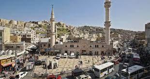 الأردن... إغلاق المطاعم ومحلات المشروبات الروحية في نهار رمضان