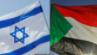 Regierung will Gesetz zum Boykott Israels aufheben