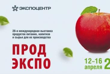Azerbaiyán participará en la feria Prodexpo-2021