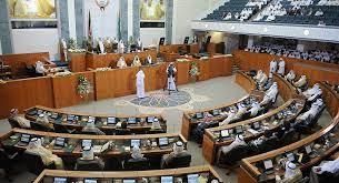 لهذه الأسباب.. مواجهة متوقعة بين الحكومة والبرلمان الكويتيين