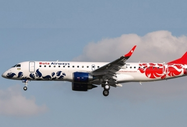 """""""Buta Airways"""" lanzará vuelos al aeropuerto ruso de """"Zhukovsky"""""""