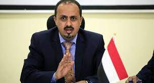 """وزير الإعلام اليمني: الحوثيين يواصلون التلاعب بملف """"صافر"""""""