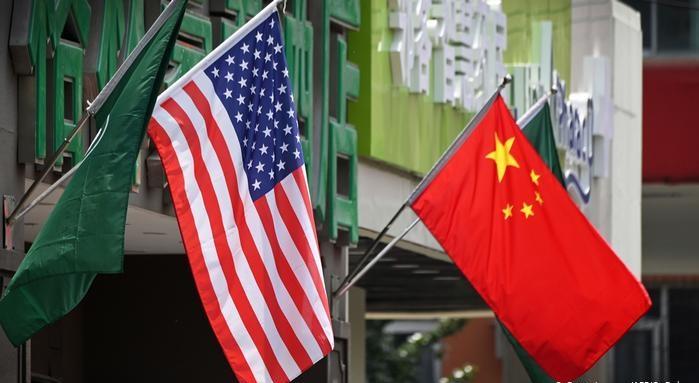"""ABŞ Çinin 7 şirkətini """"qara siyahı""""ya saldı"""