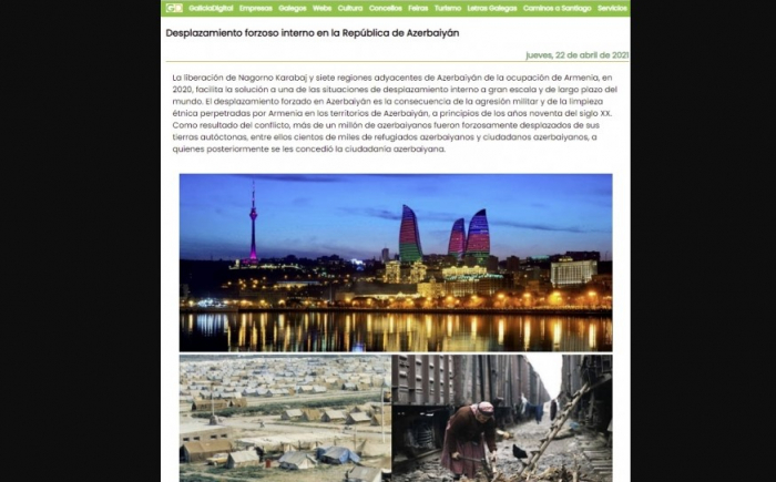 Ermənistanın cinayətləri İspaniya portalında