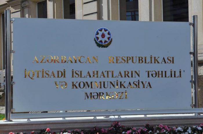 Los medios de comunicación indonesios escribieron sobre el desarrollo de Karabaj