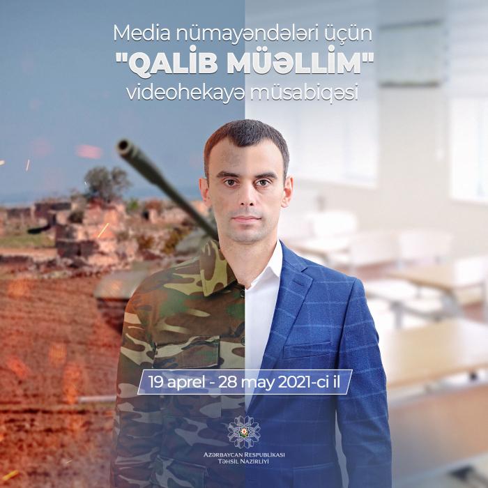"""Media nümayəndələri üçün """"Qalib müəllim"""" müsabiqəsi"""