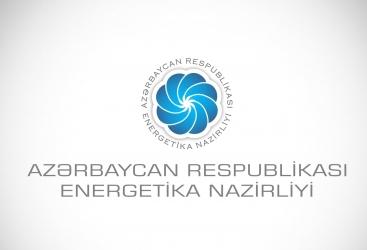 وزارة الطاقة توقع اتفاقية مع شركة يابانية