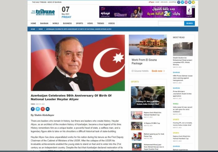 Bahraini newspaper publishes article on Azerbaijani national leader Heydar Aliyev