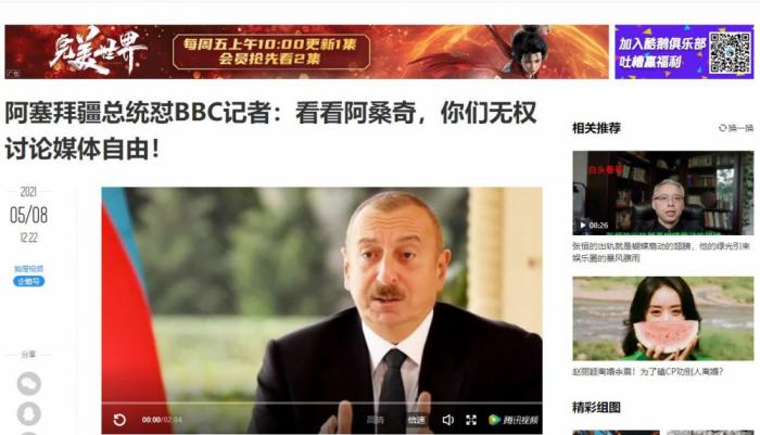 """İlham Əliyevin müsahibəsini """"Weibo""""da 35 milyondan çox insan izləyib"""