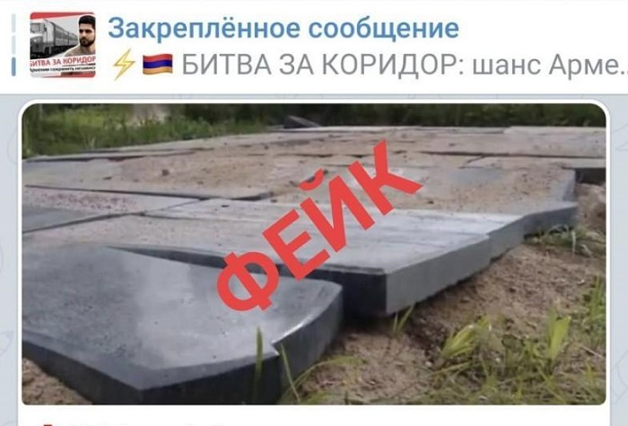 Armenians' another lie about Azerbaijan exposed –  PHOTO