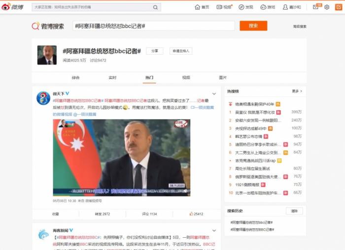 """Prezidentin """"BBC News""""a cavabı Çində xüsusi maraqla izlənilir"""