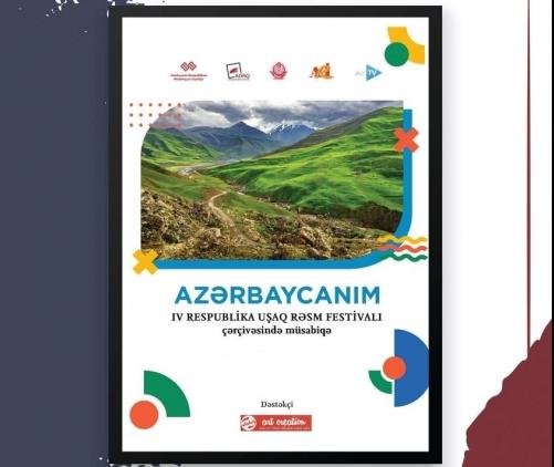 """""""Azərbaycanım"""" müsabiqəsinin iştirakçıları müəyyənləşdi"""