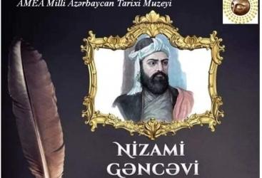 Nizami Gəncəvi ilə bağlı intellektual proqram keçiriləcək